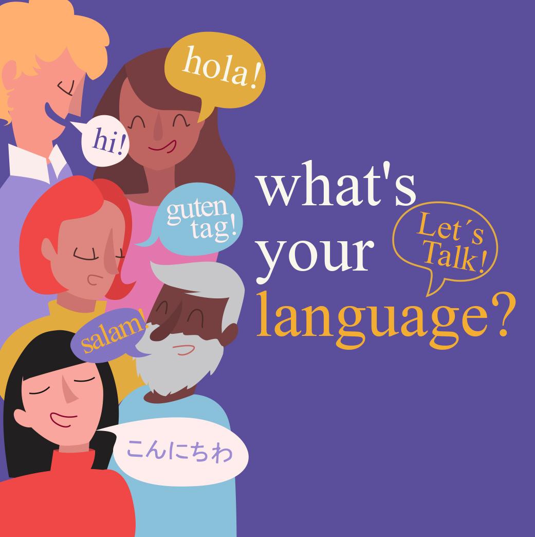 زبان های برتر دنیا